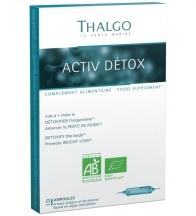 Актив Детокс Active Detox